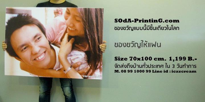 ของขวัญให้แฟน , ของขวัญให้ผู้ชาย , ของขวัญให้แฟนหนุ่ม ,ของขวัญให้เพื่อนผู้ชาย ทำของขวัญ , SOdAPrintinG, www.SOdA-PrintinG (3)
