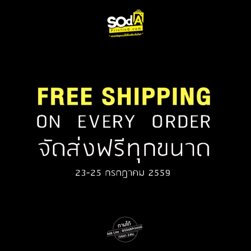 free shipping .jpg
