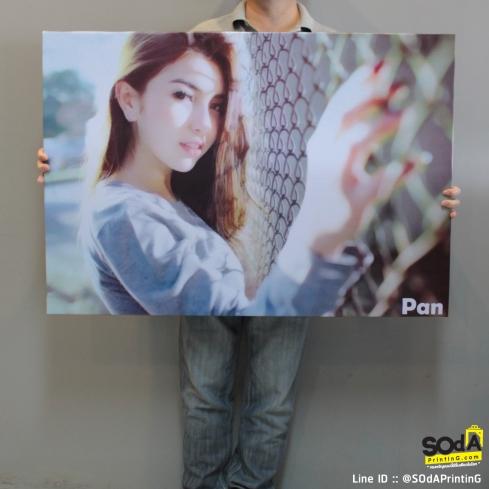Gift canvas (410).JPG