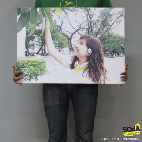Gift_canvas (32).JPG